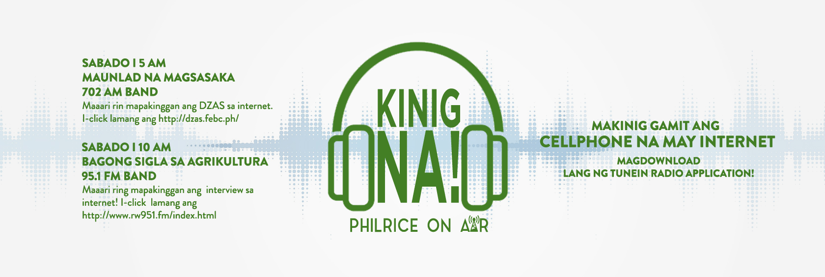 philrice-on-air